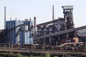 siderurgia-cok-altos-hornos
